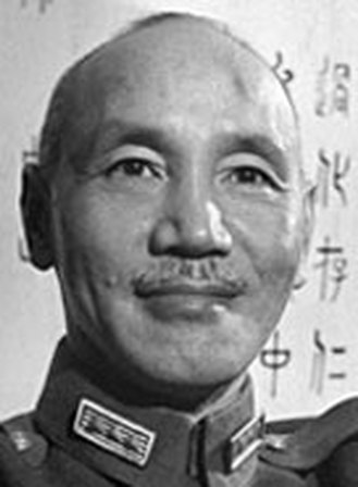 the role chiang kai shek played in the chinese nationalist party